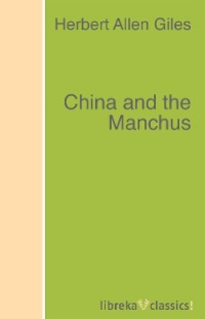 Herbert Allen Giles China and the Manchus cnc rapid prototype and mockup made in china
