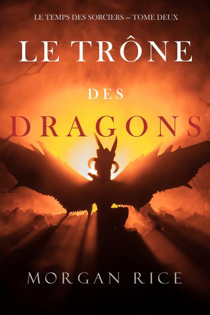 Морган Райс Le Trône des Dragons морган райс la quête des héros