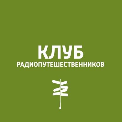Чкаловск