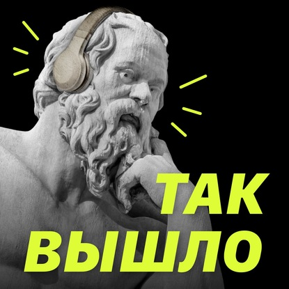 Фото - Андрей Бабицкий Токс на токс. Вопросы слушателей андрей бабицкий лучший в мире этический подкаст вопросы слушателей