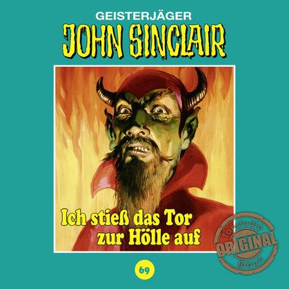 Jason Dark John Sinclair, Tonstudio Braun, Folge 69: Ich stieß das Tor zur Hölle auf. Teil 1 von 3 (Gekürzt) hilary mantel spiegel und licht teil 1 von 3 thomas cromwell band 3 gekürzt