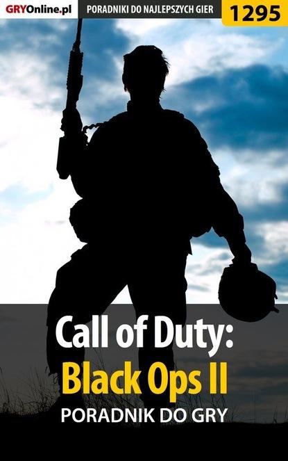 Фото - Piotr Deja «Ziuziek» Call of Duty: Black Ops II therese huston jak kobiety podejmują decyzje