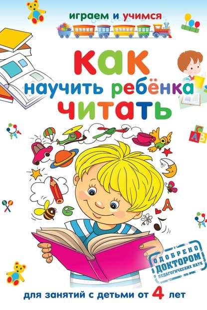 александр мазин книги читать онлайн полностью