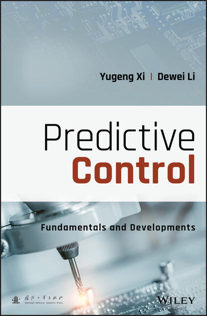 Yugeng Xi Predictive Control