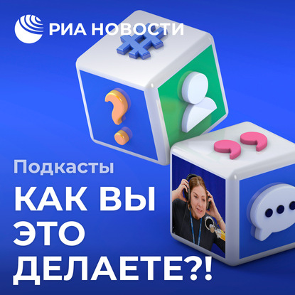 Егор Дружинин о Пугачевой, Цискаридзе и танцах