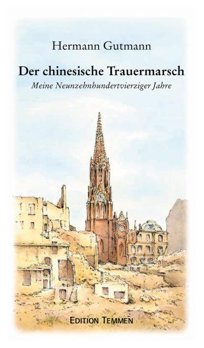 Фото - Hermann Gutmann Der chinesische Trauermarsch hermann gutmann worpsweder geschichten