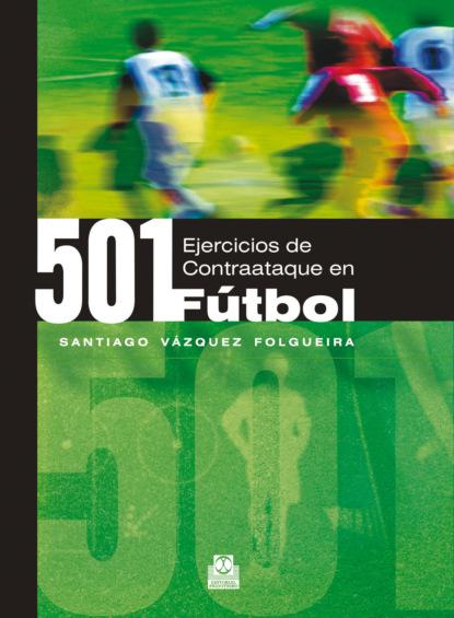 Фото - Santiago Vázquez Folgueira 501 ejercicios de contraataque en fútbol natalie ponomareva el fútbol de toda mi