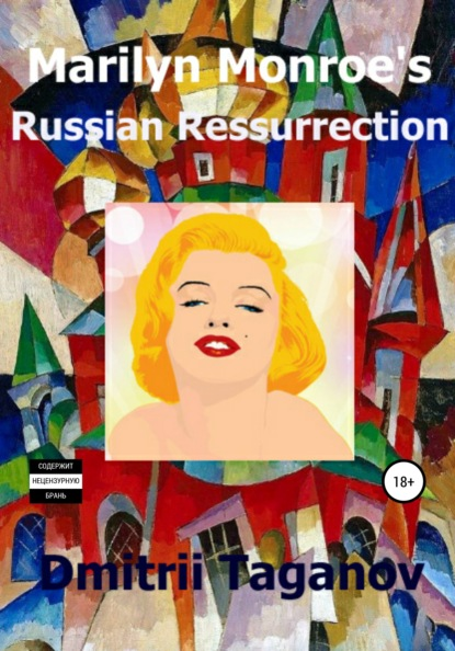 Marilyn Monroe's Russian Resurrection
