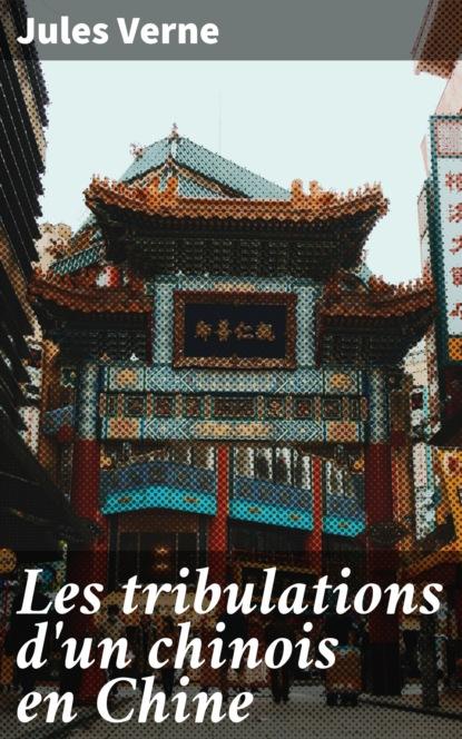 Jules Verne Les tribulations d'un chinois en Chine louviot myriam les reves de jules verne a1
