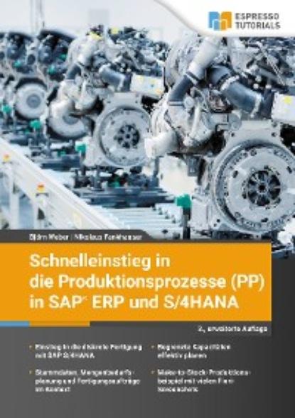 Фото - Björn Weber Schnelleinstieg in die Produktionsprozesse (PP) in SAP ERP und S/4HANA carmen serpe schnelleinstieg in sap business one finanzwesen