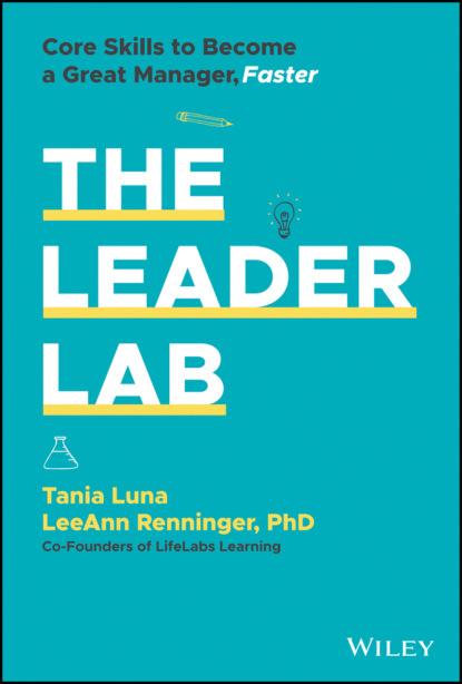 Фото - Tania Luna The Leader Lab tania luna surprise
