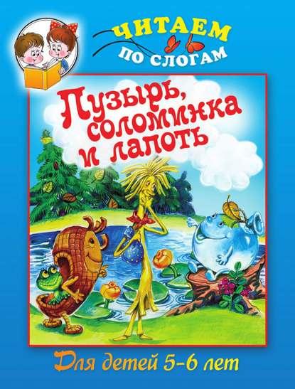 читать книги серии шарм