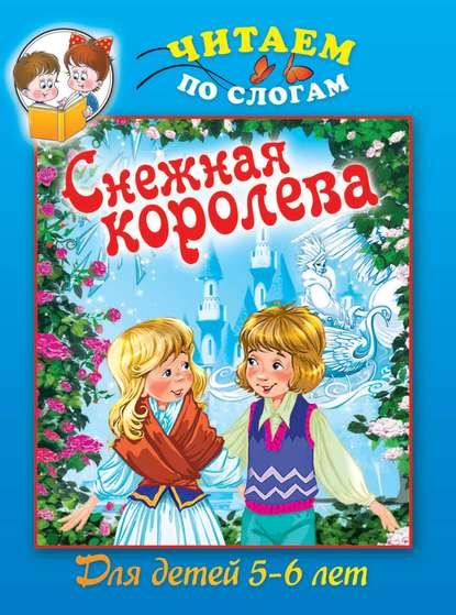 корсакова читать все книги по сериям