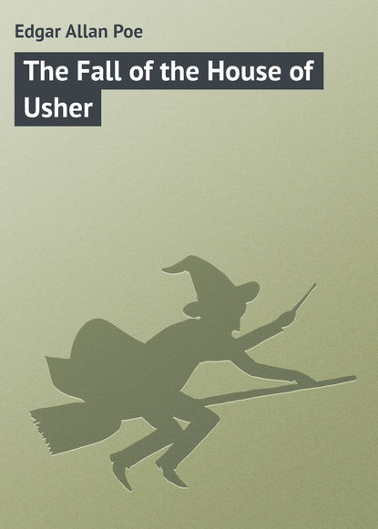 Эдгар Аллан По The Fall of the House of Usher literally