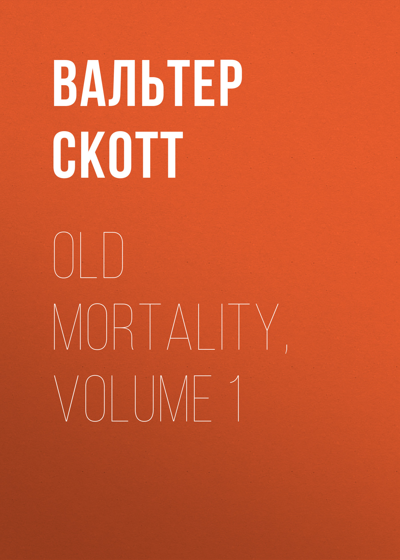 Old Mortality, Volume 1