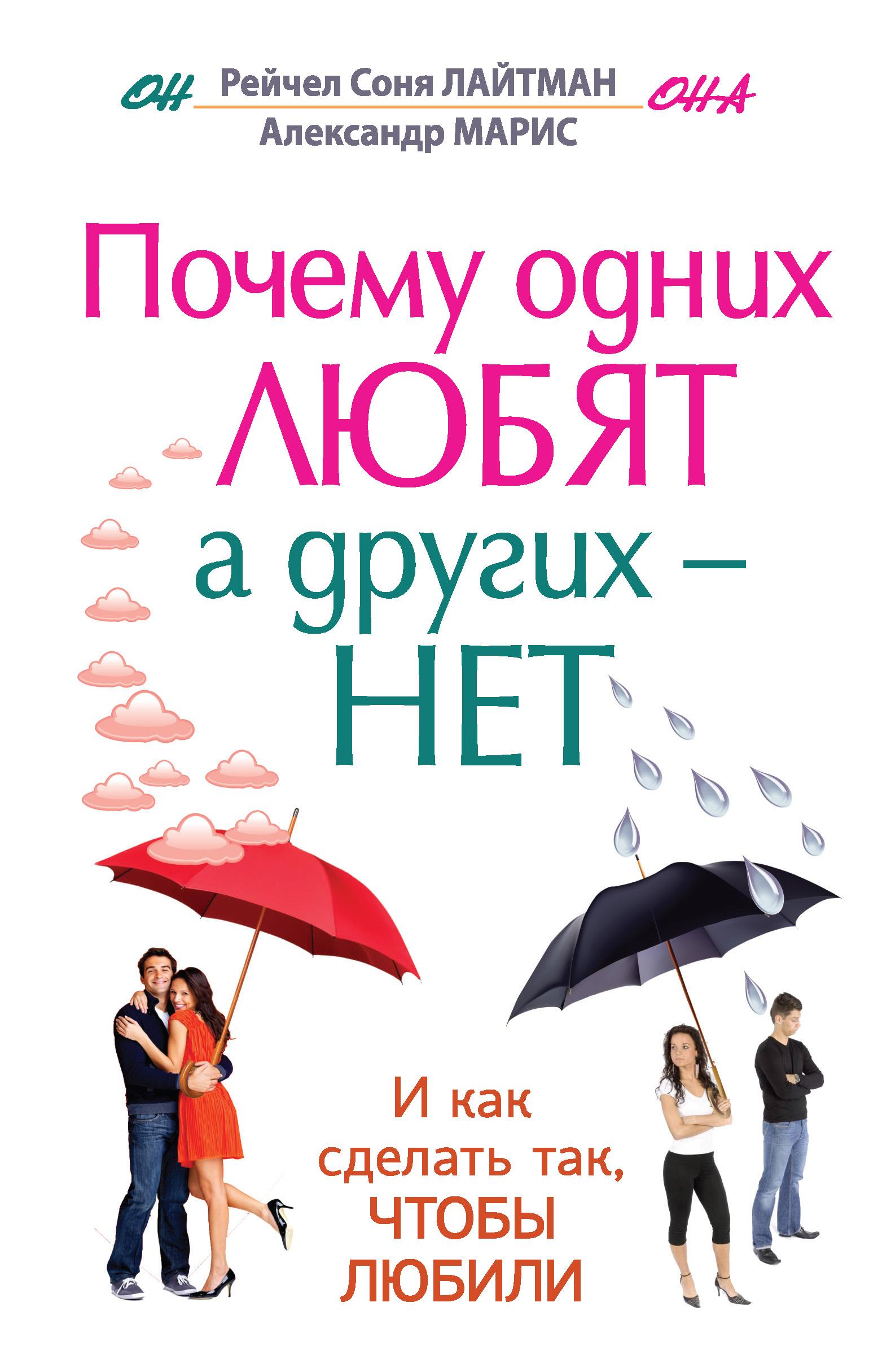 soski-ebut-molodaya-lyubit-udovletvoryat-sebya-raznimi-predmetami-trahat