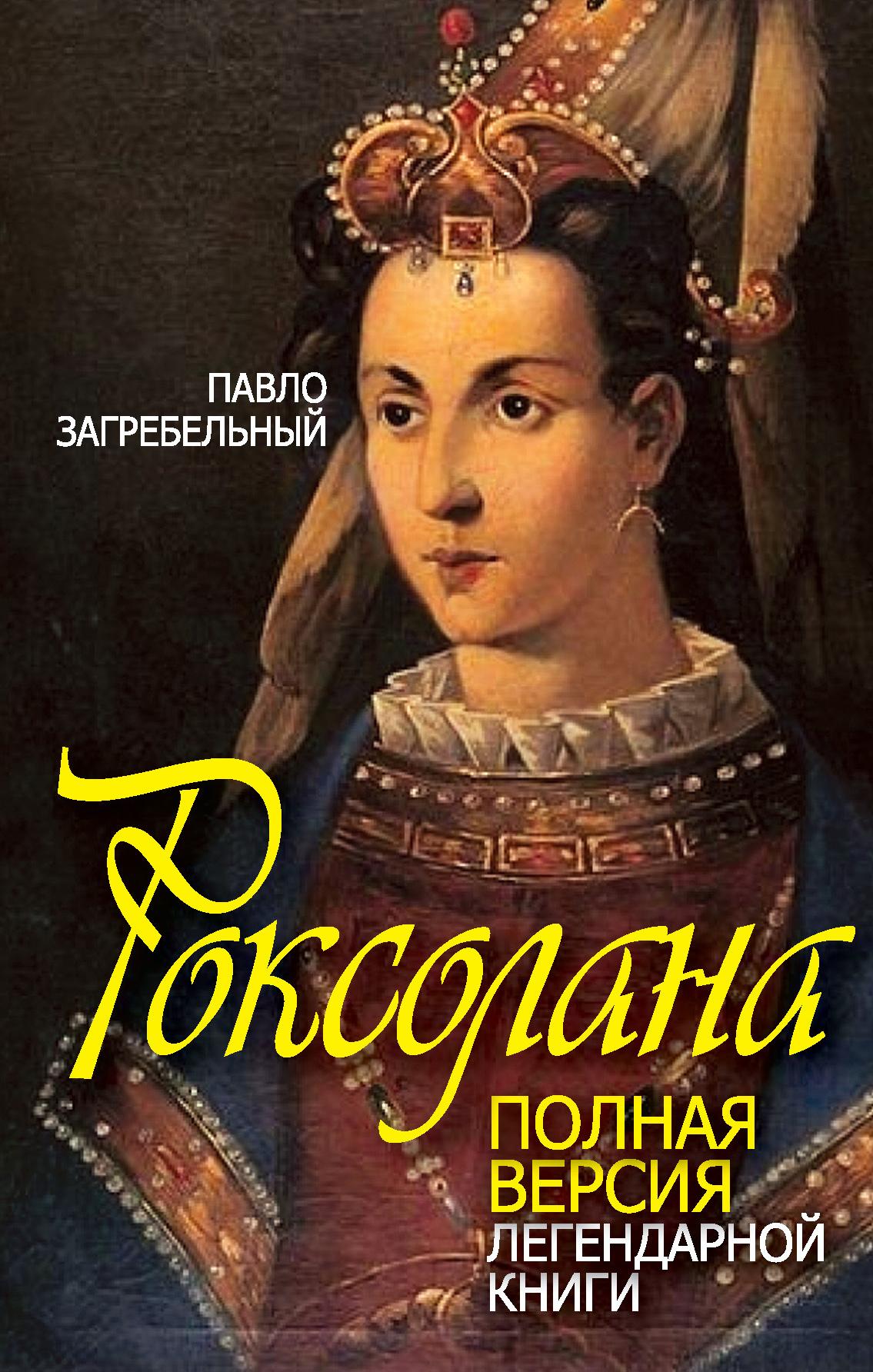 u-zyatya-slishkom-tolstiy-noviy-vipusk-pleyboya