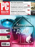 Журнал PC Magazine\/RE №6\/2012