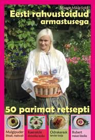 Eesti Rahvustoidud. 50 parimat retsepti