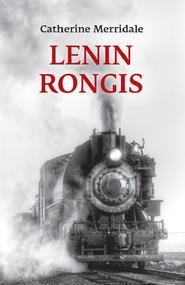 Lenin rongis