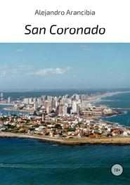 San Coronado