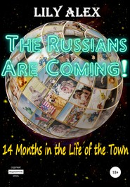 The Russians are Coming!, 14 Months in the Life of the Town