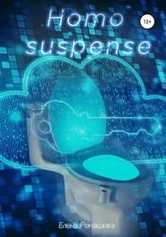 Homo suspens