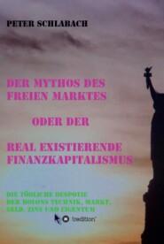 Der Mythos des Freien Marktes oder der real existierende Finanzkapitalismus