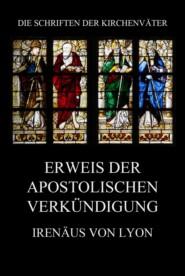 Erweis der apostolischen Verkündigung