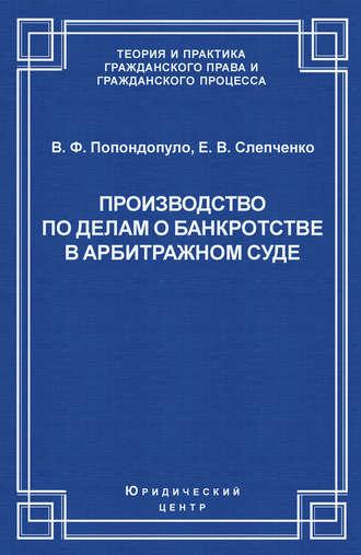 конвенция о некоторых международных аспектах банкротства