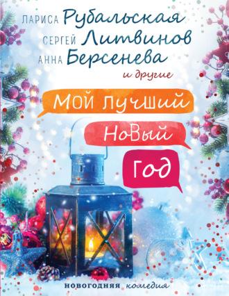 foto-molodaya-snegurochka-prishla-vgosti-v-nizhnem-bele-porno-smotret-onlayn-na-mobilnom-bistro-i-kachestvenno