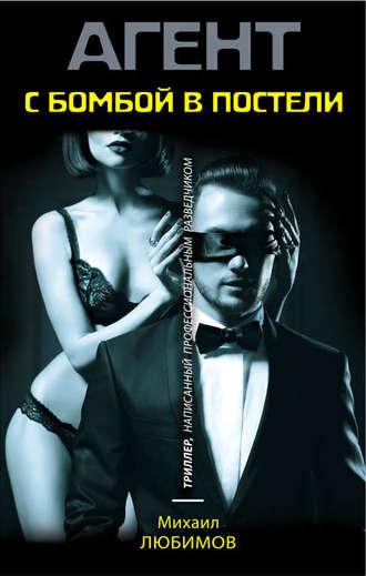 film-drugoy-mir-trahaetsya-s-medvezhonkom-smotret-video-transov-minet