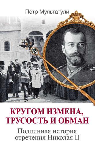 tsarskiy-seks-izmena-porno-krutoe-v-podezde-na-krishe-na-ulitse