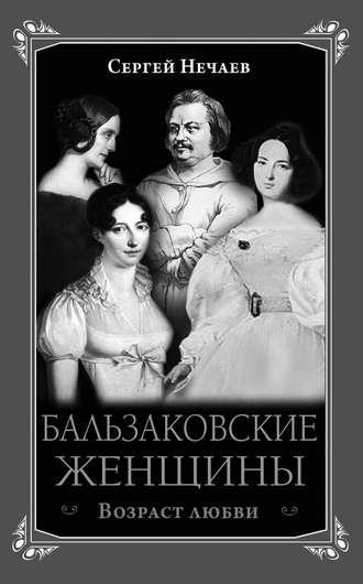 kartinki-pro-lyubov-lyudey-balzakovskogo-vozrasta-porno-kino-nemetskoe-novoe