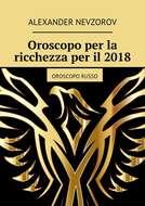 Oroscopo per la ricchezza per il2018. Oroscopo russo