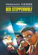 Der Steppenwolf \/ Степной волк. Книга для чтения на немецком языке