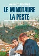 Le minotaure. La peste \/ Минотавр. Чума. Книга для чтения на французском языке