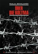 Über die Kolyma \/ О Колыме. Книга для чтения на немецком языке