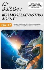 """Kosmoselaevastiku agent. Sari \""""Orpheuse Raamatukogu\"""""""