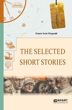 The selected short stories. Избранные рассказы