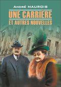 Une carriere et autres nouvelles \/ Карьера и другие новеллы. Книга для чтения на французском языке
