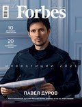 Forbes 09-2020