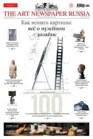 The Art Newspaper Russia №02 \/ март 2015