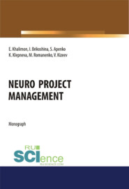 Neuro project management