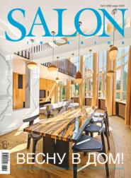 SALON-interior №03\/2021