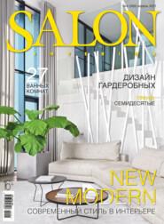 SALON-interior №04\/2021