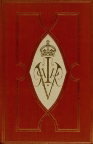 The Letters of Queen Victoria, a Selection from Her Majesty\'s Correspondence between the years 1837 and 1861 : V. II : 1844-1853 = Письма королевы Виктории, выдержки из переписки Ее Величества между 1837 и 1861 годами : Т. II : 1844-1853