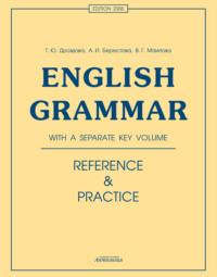 English Grammar. Reference & Practice