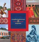 Азербайджанцы Перми: история и культура