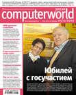Журнал Computerworld Россия №35\/2009